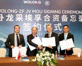 ZF e chinesa Wolong Electric se juntam para produzir motores elétricos