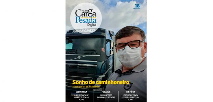 Revista Carga Pesada Digital – Edição 18