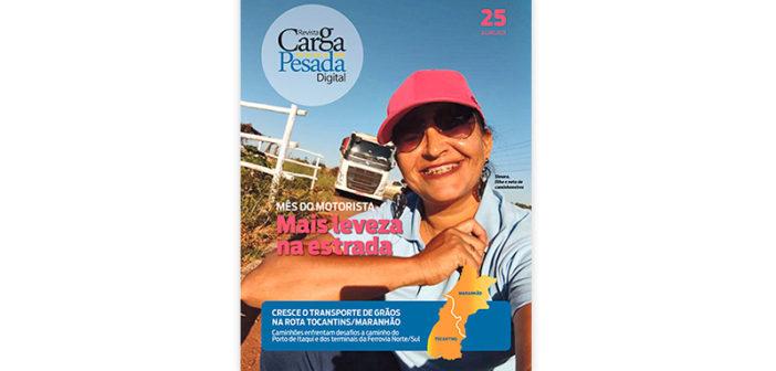 Revista Carga Pesada Digital